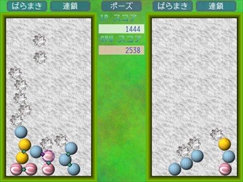 ばらまきパズル Game Screen Shots