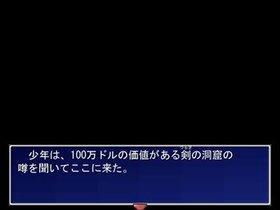 つるもの(試作品) Game Screen Shot3