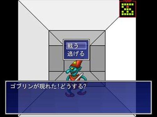 つるもの(試作品) Game Screen Shot5