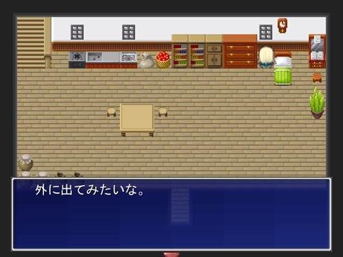 あなたに世界を Game Screen Shot1