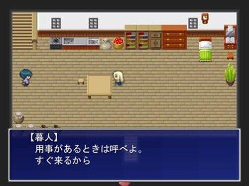 あなたに世界を Game Screen Shot3