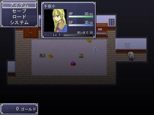 あなたに世界を Game Screen Shot5