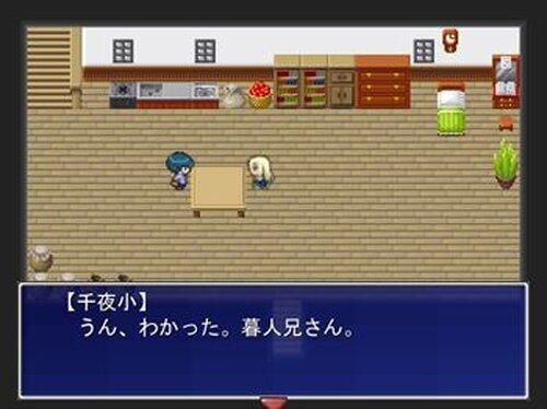 あなたに世界を Game Screen Shots