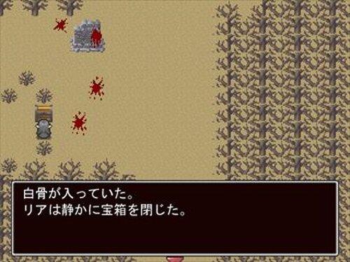 らすぼす養成はいすくーる Game Screen Shot2