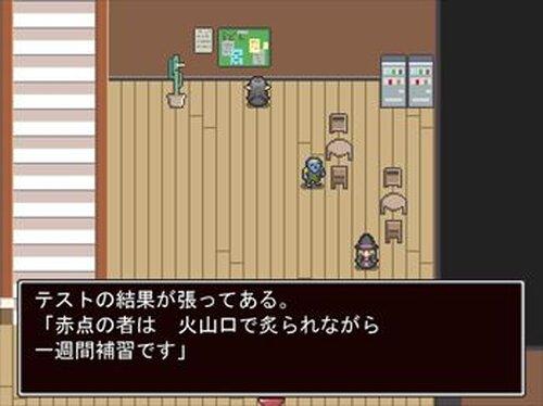 らすぼす養成はいすくーる Game Screen Shot3