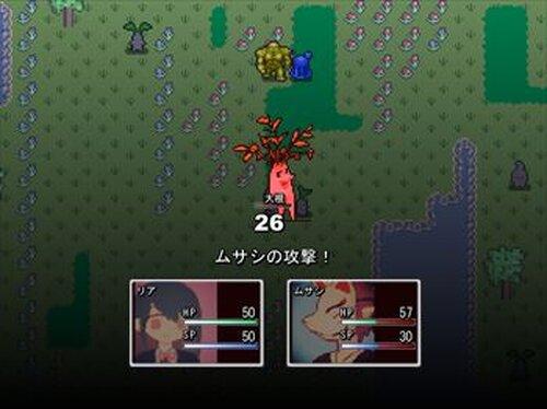 らすぼす養成はいすくーる Game Screen Shot5