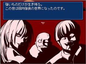 戦闘凶機ハジケイレイサー Game Screen Shot2