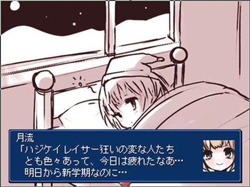 戦闘凶機ハジケイレイサー Game Screen Shot3