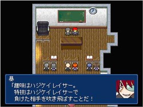 戦闘凶機ハジケイレイサー Game Screen Shot4