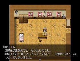 琴瑟相和 Game Screen Shot2
