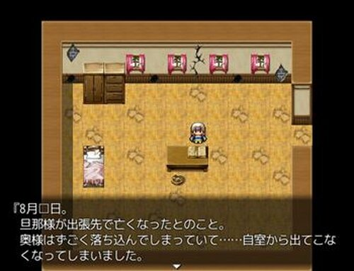 琴瑟相和 Game Screen Shot2