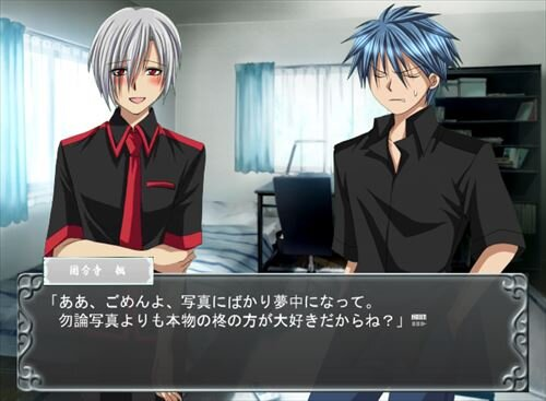 ヤンホモ兄に愛されすぎて友達ができない!フルボイスver Game Screen Shot1