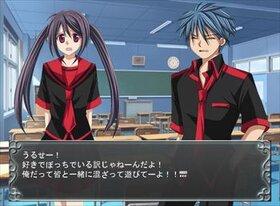 ヤンホモ兄に愛されすぎて友達ができない!フルボイスver Game Screen Shot3