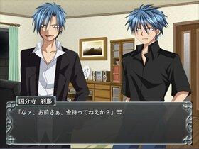 ヤンホモ兄に愛されすぎて友達ができない!フルボイスver Game Screen Shot4