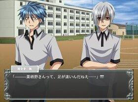 ヤンホモ兄に愛されすぎて友達ができない!フルボイスver Game Screen Shot5
