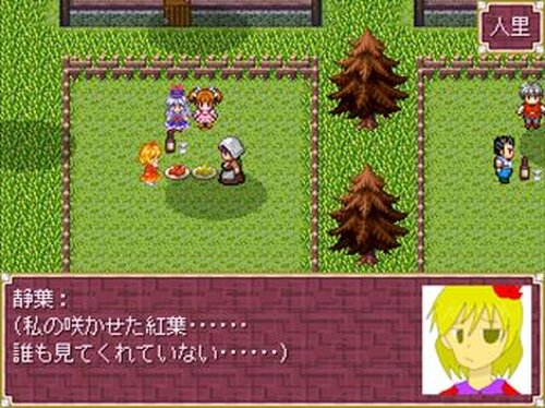東方狼場刀 Game Screen Shot4