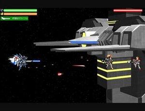 EARTH SAVIOUR FORCE LOAD OF THE UNIVERSE Screenshot