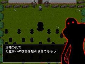 三つの禁書-EINS- Game Screen Shot4