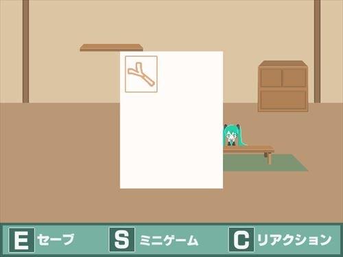 ミクのお部屋 Game Screen Shot