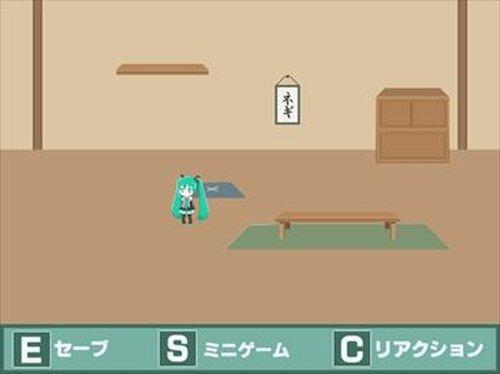 ミクのお部屋 Game Screen Shot3