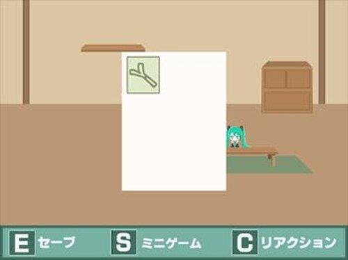 ミクのお部屋 Game Screen Shots