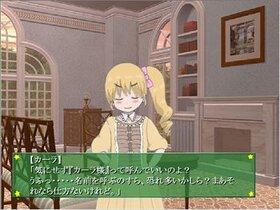 Igaluk -イガルク- 改 Game Screen Shot3