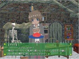 Igaluk -イガルク- 改 Game Screen Shot5