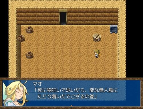 おでかけマオたん うほほほほい Game Screen Shot1