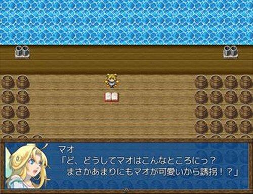 おでかけマオたん うほほほほい Game Screen Shot3