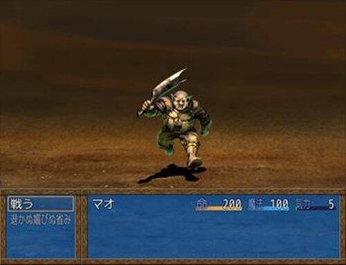 おでかけマオたん うほほほほい Game Screen Shot4