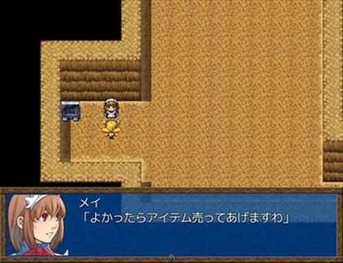 おでかけマオたん うほほほほい Game Screen Shot5
