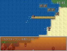 カルけん!!~海の倖~ Game Screen Shot2