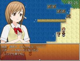 カルけん!!~海の倖~ Game Screen Shot3