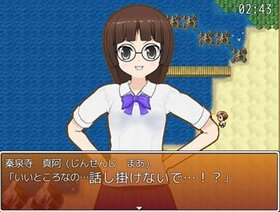 カルけん!!~海の倖~ Game Screen Shot4