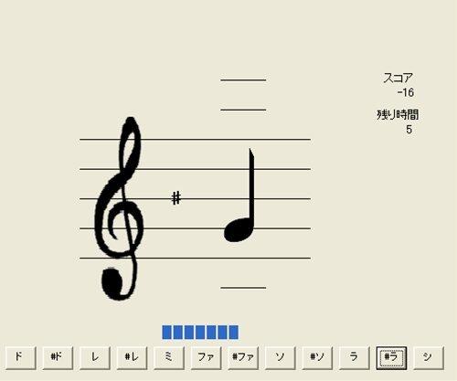 音力 Game Screen Shot