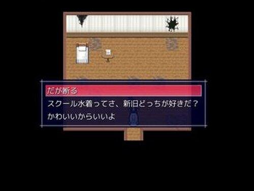 突然、救っちゃえよ Game Screen Shot3