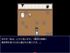 突然、救っちゃえよ Game Screen Shot4
