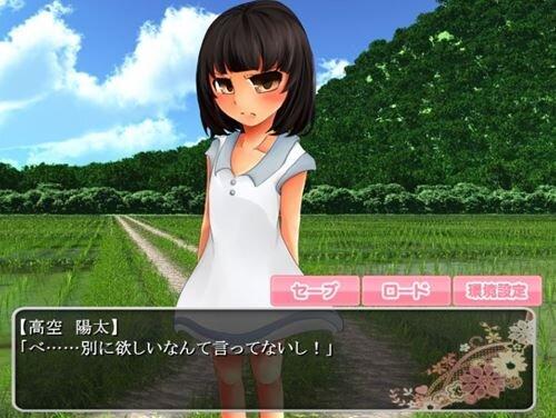ツンデレ女装少年の恋愛聖書 Game Screen Shot1