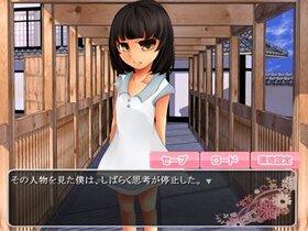 ツンデレ女装少年の恋愛聖書 Game Screen Shot2