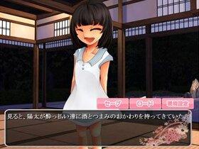 ツンデレ女装少年の恋愛聖書 Game Screen Shot3