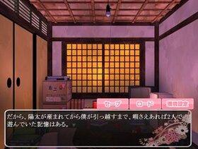 ツンデレ女装少年の恋愛聖書 Game Screen Shot4