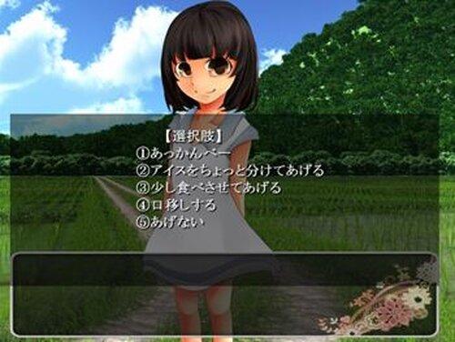 ツンデレ女装少年の恋愛聖書 Game Screen Shot5