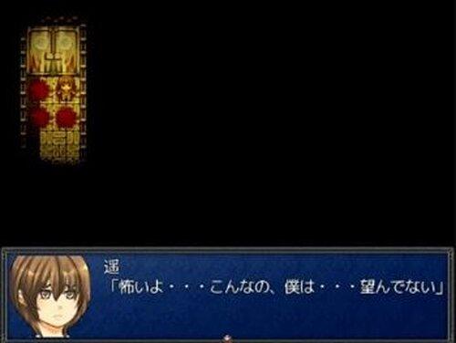 怪異事件ファイル Game Screen Shot3