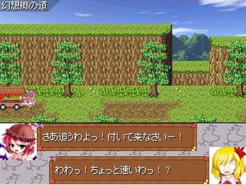 夜雀野宴 -Mystia!!EX- ver1.10 Game Screen Shot1