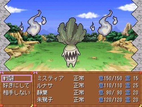 夜雀野宴 -Mystia!!EX- ver1.10 Game Screen Shot3