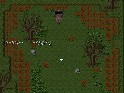 夜雀野宴 -Mystia!!EX- ver1.10 Game Screen Shot4