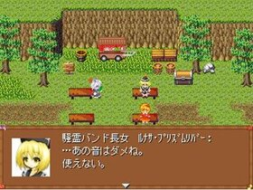 夜雀野宴 -Mystia!!EX- ver1.10 Game Screen Shot5