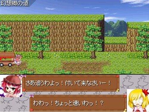 夜雀野宴 -Mystia!!EX- ver1.10 Game Screen Shots