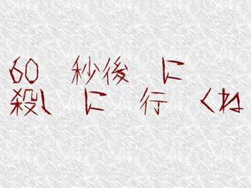 リフジン Game Screen Shot2