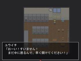 リフジン Game Screen Shot3
